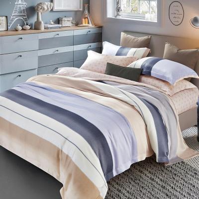 Lily Royal 天絲 六件式兩用被床罩組 加大 佩吉