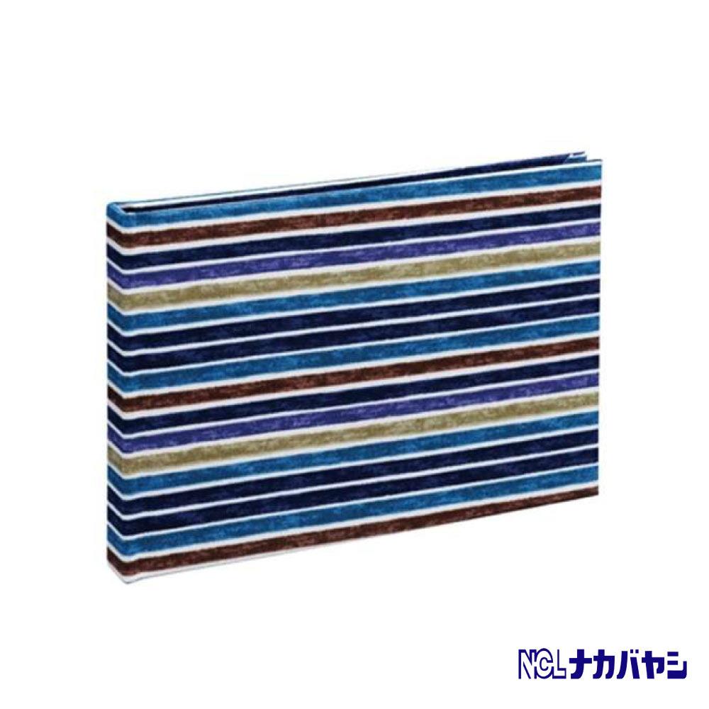 日本 Nakabayashi 自黏相本 麻布系列 條紋相本(藍)