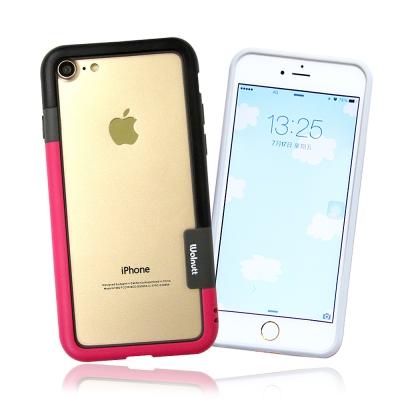 VXTRA日韓糖果風 iPhone 8/iPhone 7撞色邊框軟式手機殼(酸甜...