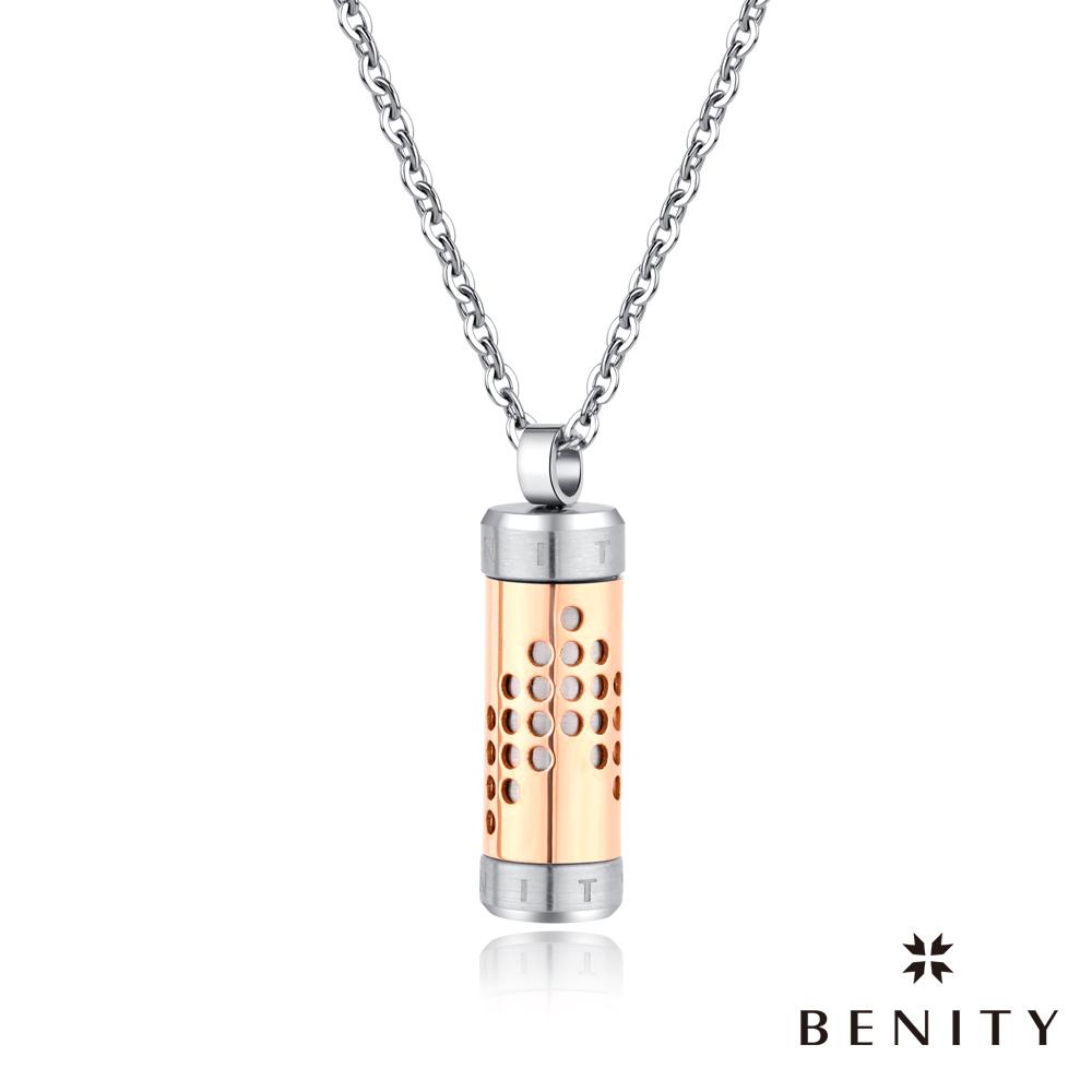 BENITY 搖滾青春 IP黑鈦 316白鋼/西德鋼 情侶對鍊款 女項鍊