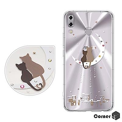 Corner4 ASUS Zenfone5 / 5Z 奧地利彩鑽防摔手機殼-相愛貓咪