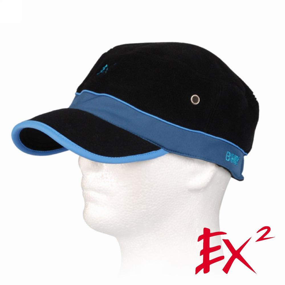 德國EX2 防風保暖軍帽(黑)