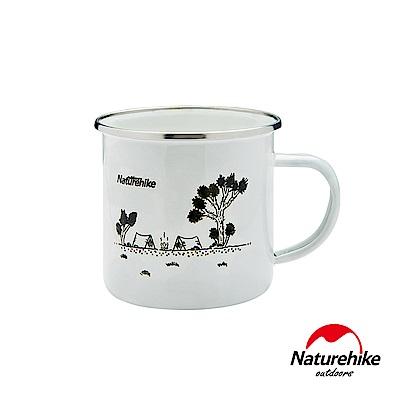 Naturehike 戶外旅行簡約風琺瑯杯 搪瓷杯 馬克杯 白色-快速到貨