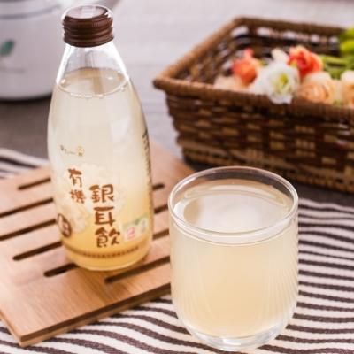 羅東農會 羅董有機銀耳飲 24瓶 (245ml/瓶)