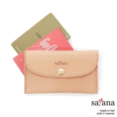 satana-低調玩皮-真皮信封式中夾-原皮色