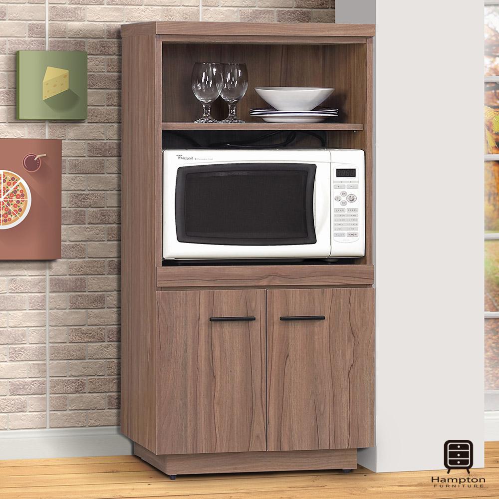 漢妮Hampton莫林系列2x4尺柚木色餐櫃-60x46x121cm