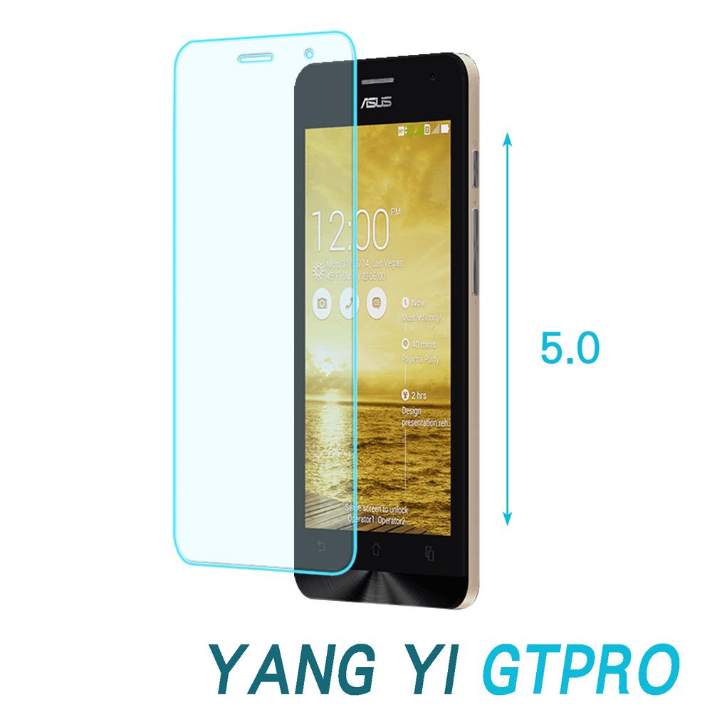 揚邑 GTPRO ASUS ZenFone 2 (5.0) 9H鋼化玻璃保護貼