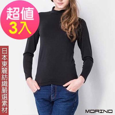 (超值3件組) 女款日本嚴選素材立領發熱衣 神秘黑