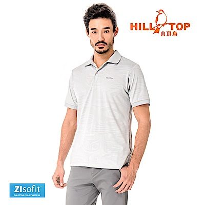 【hilltop山頂鳥】男款吸濕排汗抗UV彈性POLO衫S14MF8-紺灰