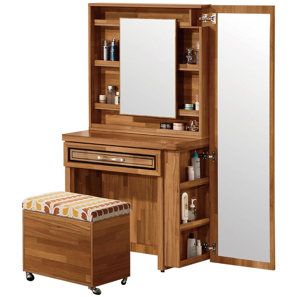 品家居 巴瑞特2.6尺化妝鏡台含椅-78x41x158cm-免組