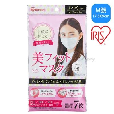 日本IRIS 愛麗思美顏口罩(S/M)