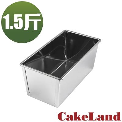 日本CakeLand 1.5斤不鏽鋼長型水果蛋糕&吐司烤模(日本製)