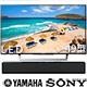 SONY 49吋 液晶電視 KDL-49W7