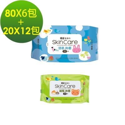 優生 清爽型柔濕巾80抽6包 +  超厚型柔濕巾20抽12包