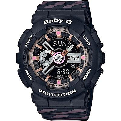 CASIO 卡西歐Baby-G Chance 米蘭設計手錶-黑 BA-110CH-1ADR