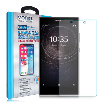 MONIA SONY Xperia L2 日本頂級疏水疏油9H鋼化玻璃膜