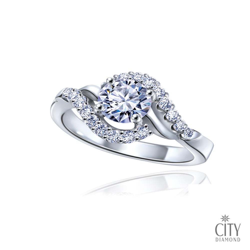 City Diamond『時尚公主』50分鑽戒