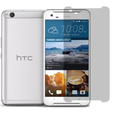 D&A HTC One X9 (5.5吋)日本原膜AG螢幕保貼(霧面防眩)