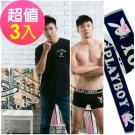 PLAYBOY 黑色兔頭印花平口褲 T恤 運動毛巾超值組合(3件組)