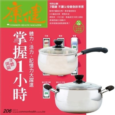 康健雜誌 (1年12期) + Recona 304不鏽鋼雙喜日式雙鍋組