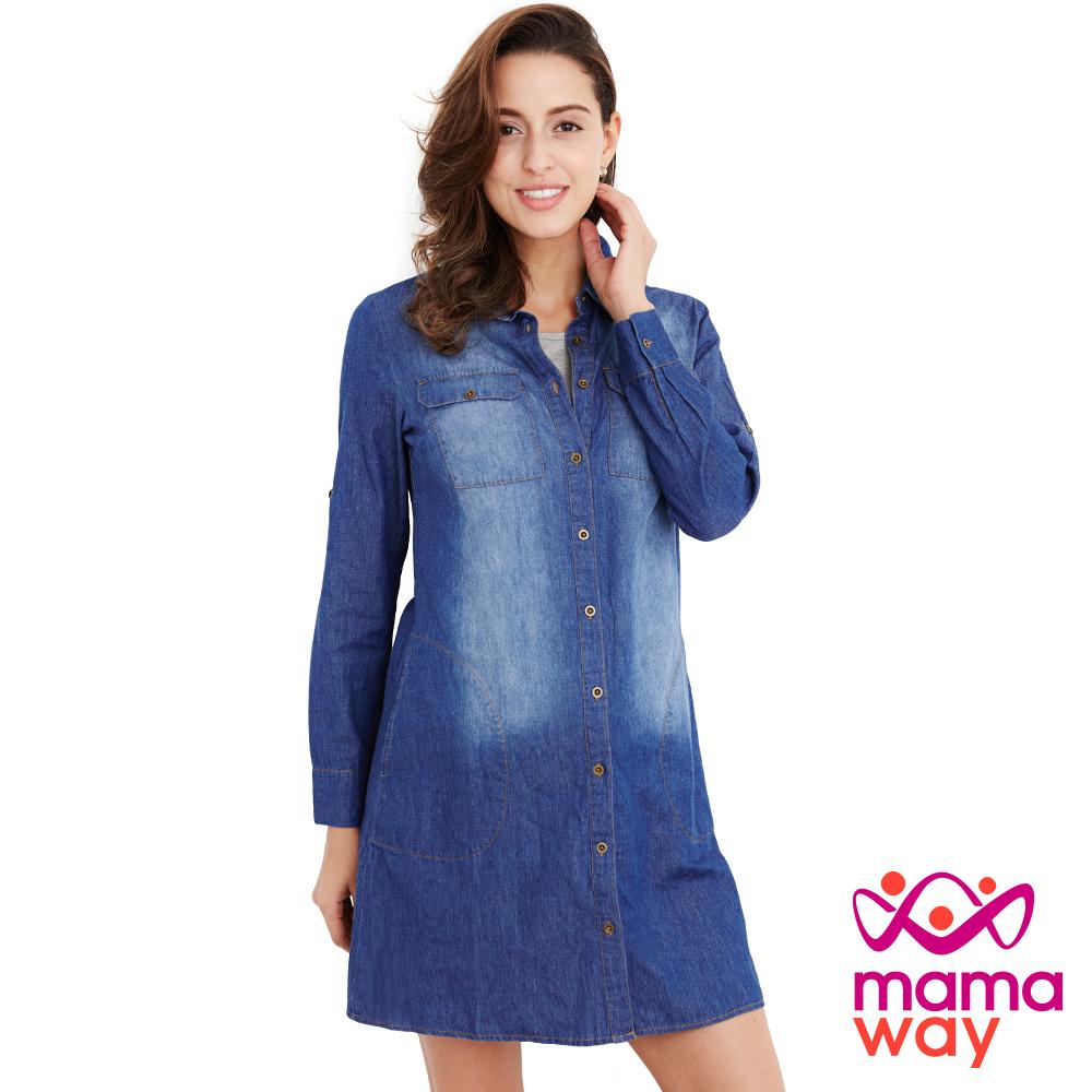 孕婦裝 哺乳衣 天絲棉牛仔兩用孕哺洋裝(共二色) Mamaway
