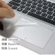EZstick Lenovo IdeaPad 700 15 TOUCH PAD 抗刮保護貼 product thumbnail 1