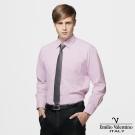 Emilio Valentino 范倫提諾商務長袖襯衫-粉紅