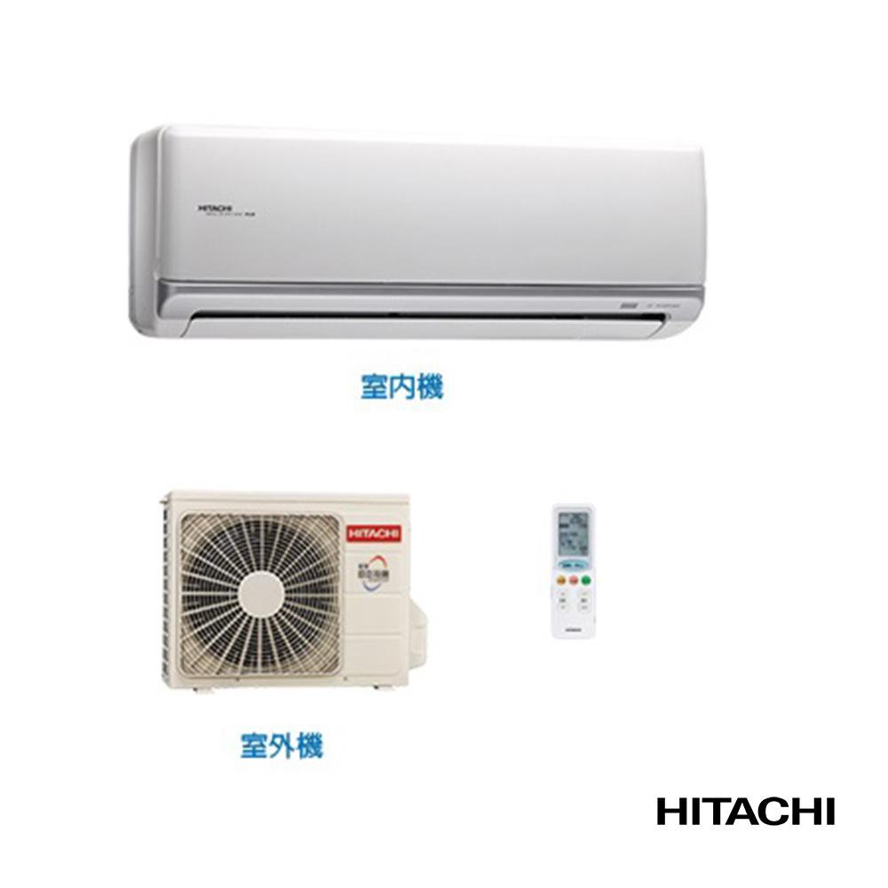 HITACHI 日立 4-5坪 冷暖型變頻分離式冷氣 RAS-28NK/RAC-28NK