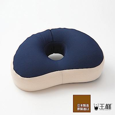 王樣午睡枕 (海軍藍)