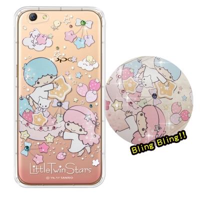 正版雙子星 OPPO R9s 5.5吋 夢幻童話 彩鑽氣墊手機殼(星光水果盤)