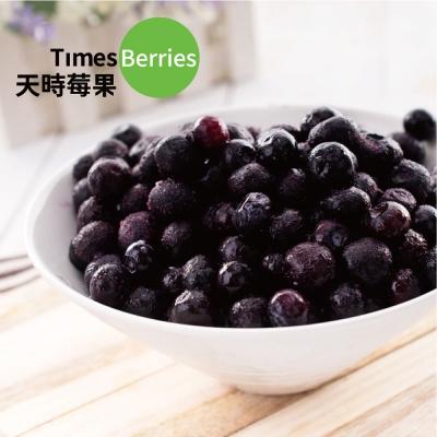 天時莓果 冷凍藍莓 2包 (400g/包)
