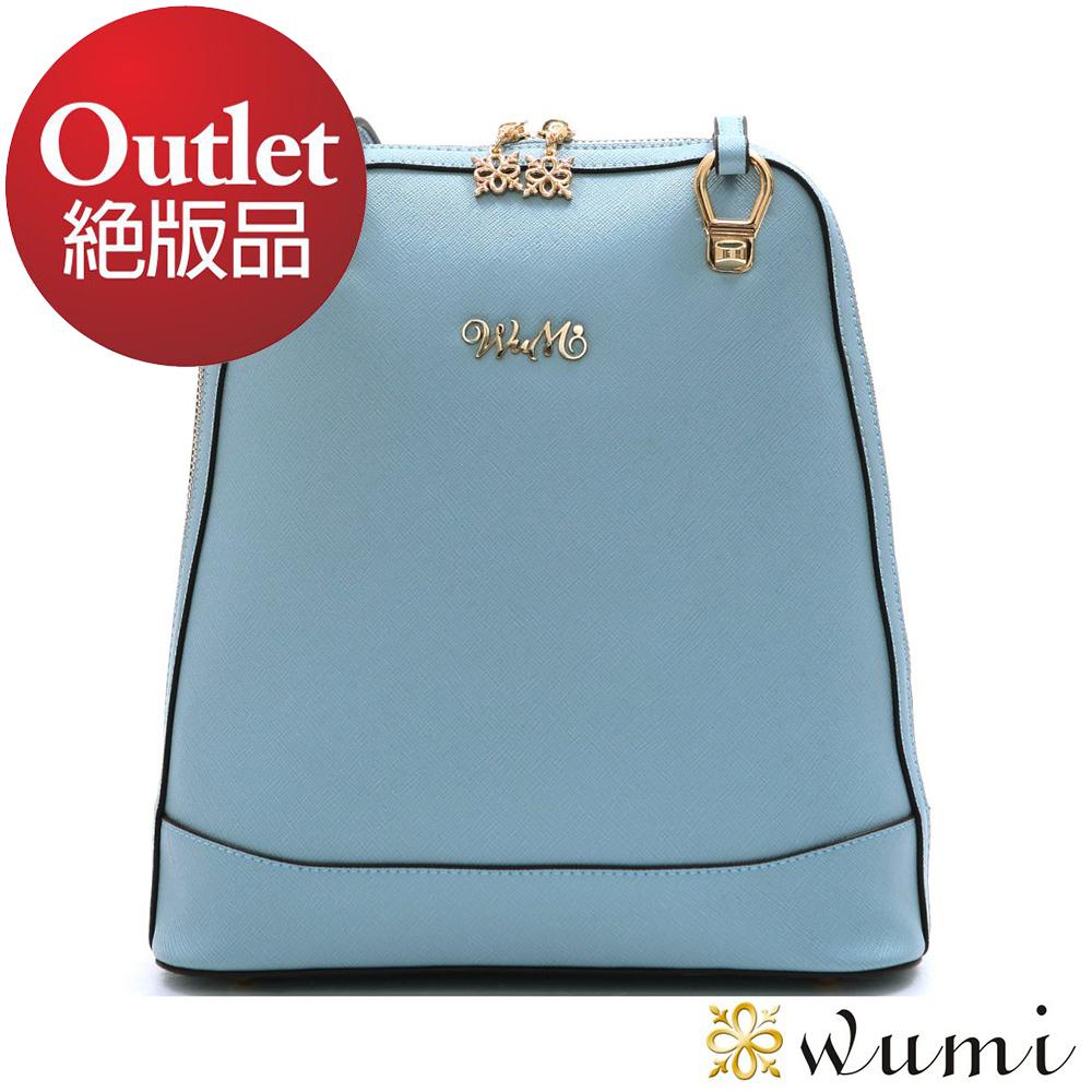 WuMi 無米  卡瑞蒂輕盈十字紋後背包  晨星藍