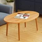 Bed Maker-金黃網球 隨手桌/大茶几‧實木桌腳-DIY組裝(三色)