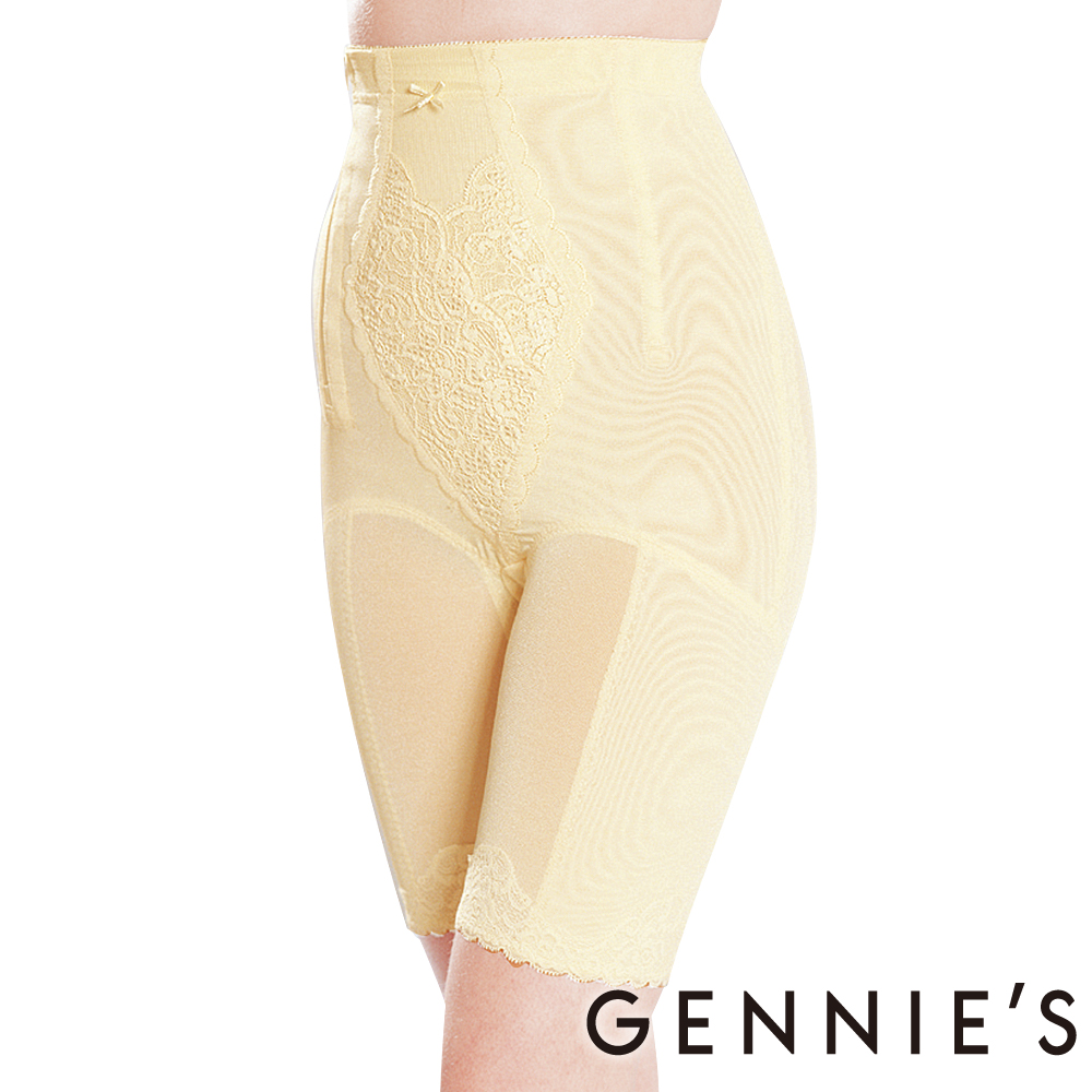 【Gennies奇妮】010系列-窈窕美身長筒束腹褲(米黃T565)