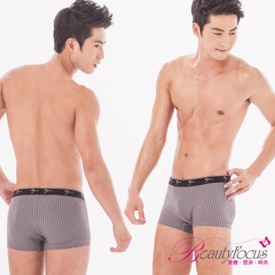 內褲 超輕涼透氣吸排平口褲(深灰)BeautyFocus