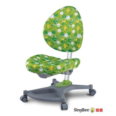 SingBee欣美 兒童成長椅-綠色