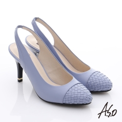 A.S.O 復古女伶 牛皮拼接編織紋高跟涼鞋 淺紫