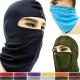 超彈萊卡防曬頭套面罩 product thumbnail 1