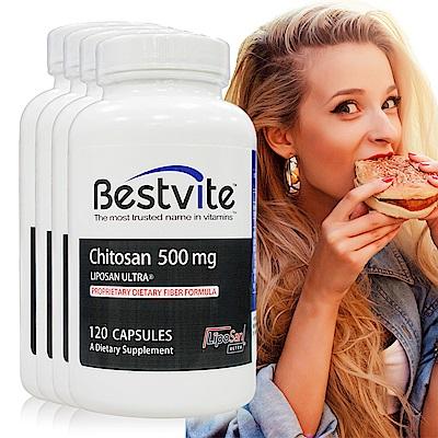美國BestVite 必賜力超級甲殼素膠囊4瓶組 (120顆*4)