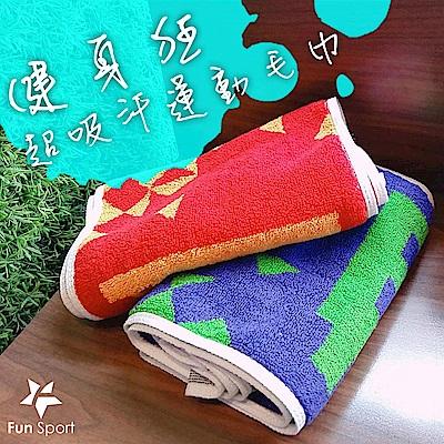 Fun Sport 健身狂超吸汗運動毛巾組合-加長版(2條)