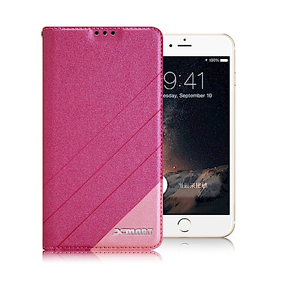 Xmart for iPhone 6S Plus/6 Plus 完美拼色磁扣皮套