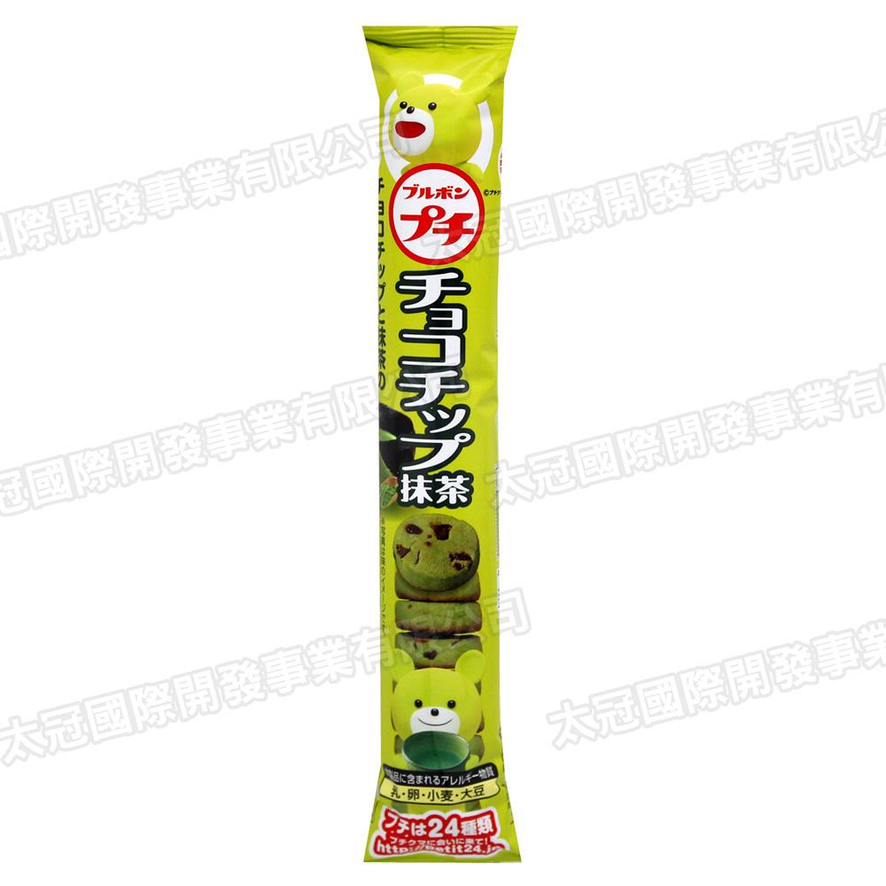 北日本 長條抹茶巧克力曲奇餅(58gx5入)