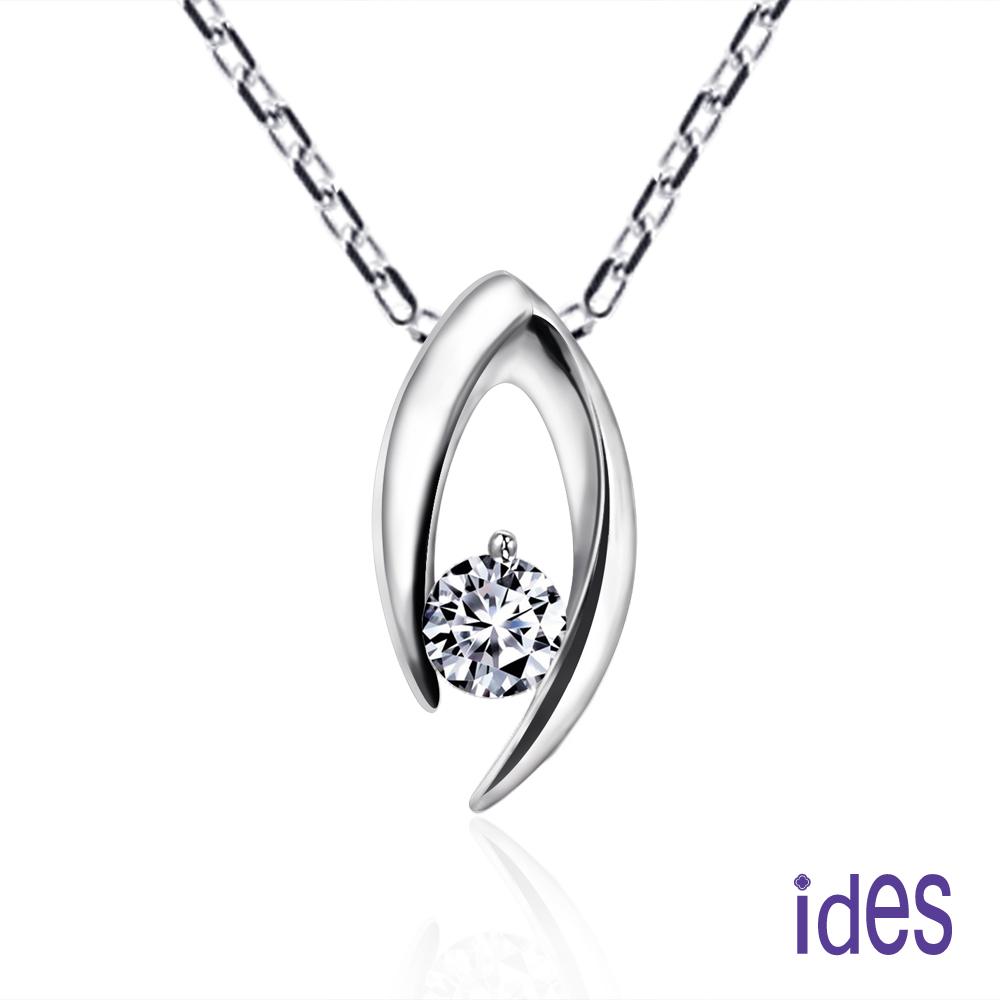 ides愛蒂思 設計款30分E/VS1八心八箭完美3EX車工鑽石項鍊/無盡的愛