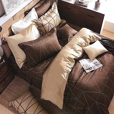 Carolan-品味紳士 咖啡 台灣製加大五件式純棉床罩組