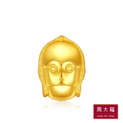周大福 星際大戰系列 機器人C3PO黃金耳環(單只)
