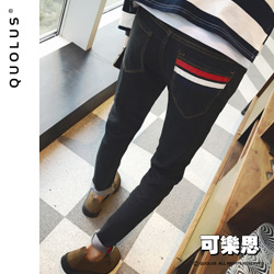 可樂思 三色橫條紋 彈性 合身 休閒 牛仔褲-共兩色