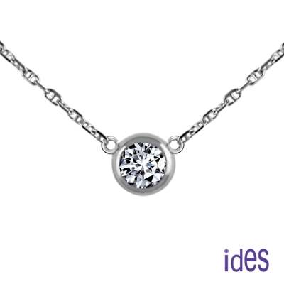 ides愛蒂思 經典設計30分E/VS1八心八箭完美車工鑽石項鍊/包鑲