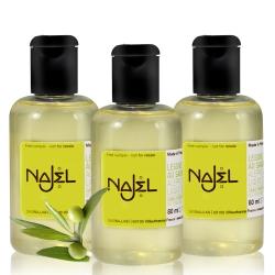 法國NAJEL阿勒坡皂天然低敏濃縮洗衣精80ml(無香料)三入