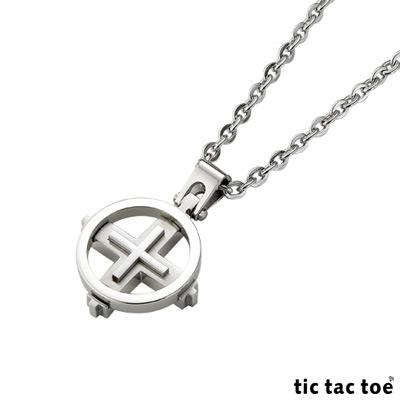 【tic tac toe】永誌不渝 男鍊
