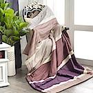義大利La Belle 爵士風範 純棉吸濕透氣涼被(5x6.5尺)